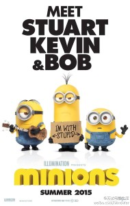 Minions-Movie-Poster-2